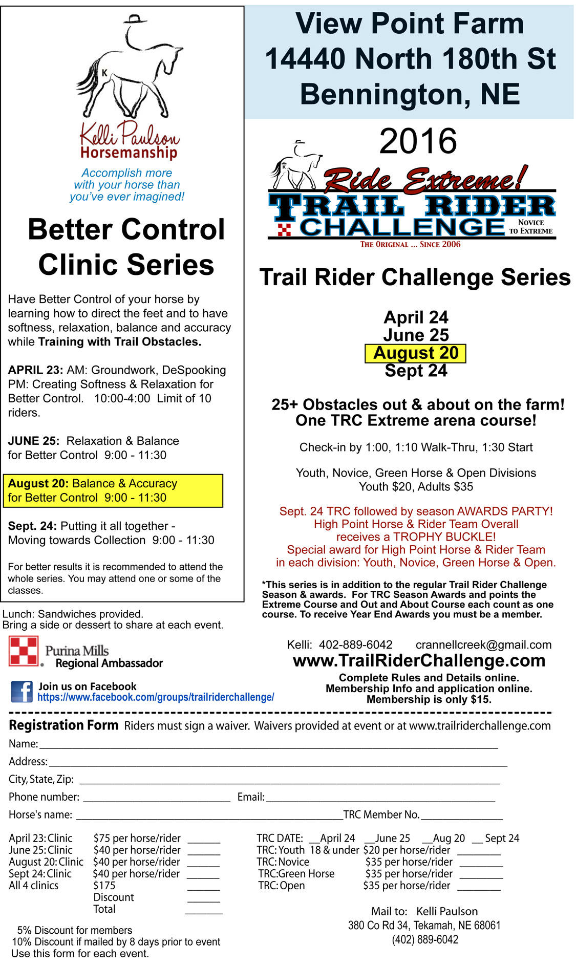 Trail Rider Challenge, View Point Farms